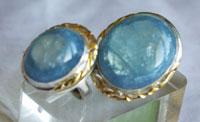 № 764, Аквамарин кольца