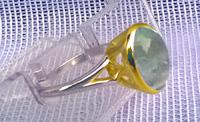 № 802, Берилл кольцо